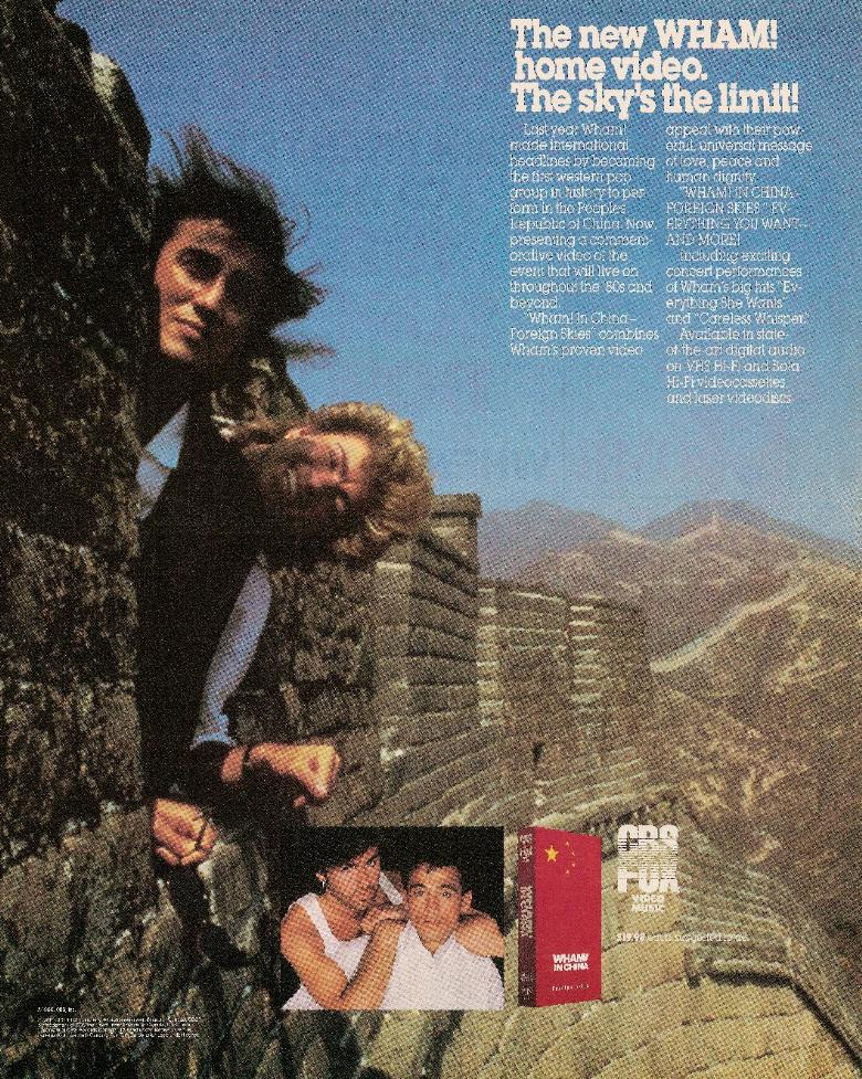 Wham - Live in China-iocero-2014-04-07-17-10-18-Foreign Skies 100dpi